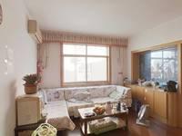 一中国翠98年马赛克2楼东打头通透3室单价2.08万生活方便
