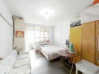 十中南山路小学门口 年代新 落户小房 单价低着急卖 随时可以看房