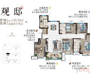 观邸149.5㎡五室两厅两卫