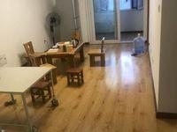 澎湖山庄 两室两厅 精装修 随时看房
