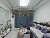 开发区海信天山郡 打头房 精装修 满两年 自住三居室