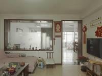 一中高中旁03年框架1梯2户精装3室2厅单价2.1万离学校近