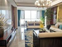 银都国际金融中心 240平丨南大街观景大平层丨一手现房高品质