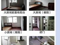出售大海阳2室1厅1卫52平米50万住宅