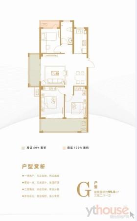 万花城,三区交界,一梯两户,三室朝阳,超大阳台,三重面积赠送,低公摊,高得房率!