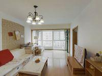 可公积金贷款 三居室,小高层,装修好,满五唯一