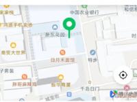 福山振华商厦旁临街两层旺铺出租