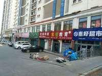 沿街商铺1-2层