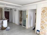 出售容大东海岸3室2厅1卫99.6平米85万住宅